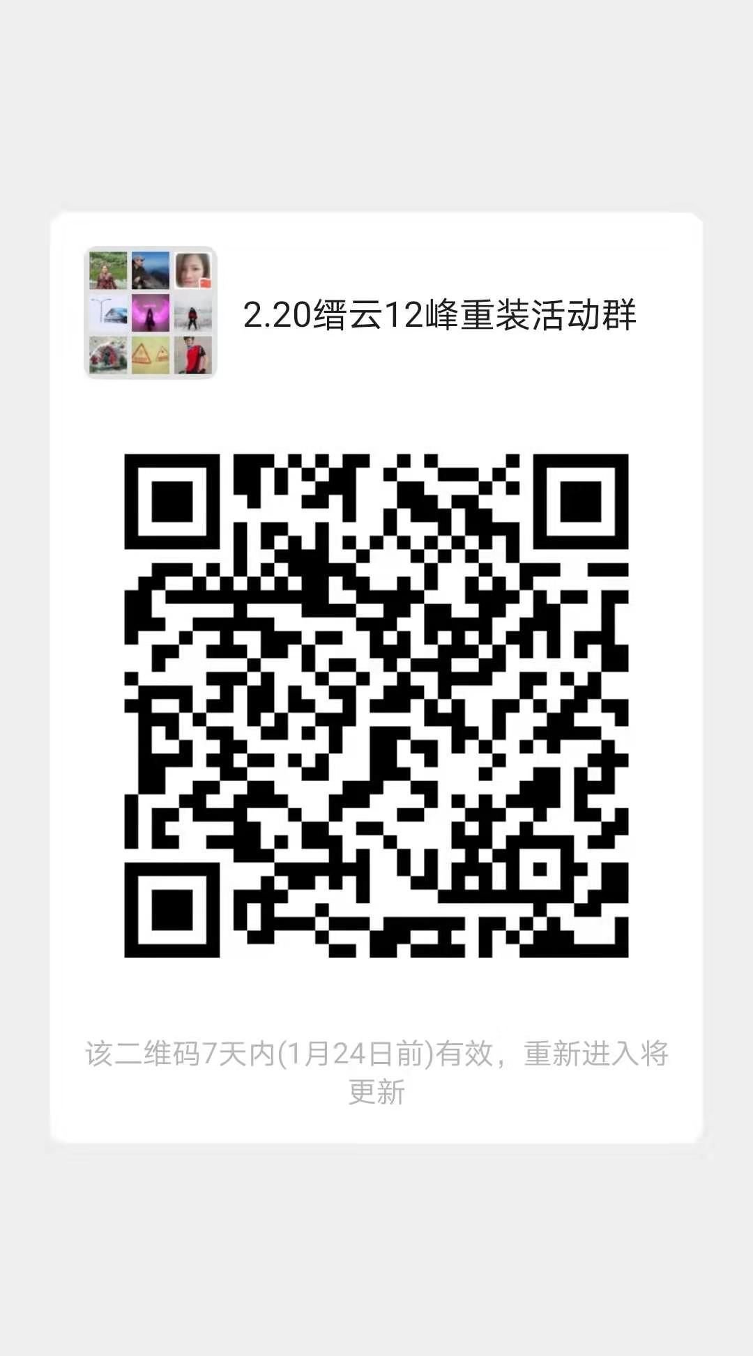 微信图片_20200117121330.jpg